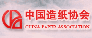 China Paper Association