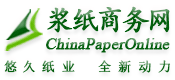 Chinapaperonline